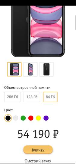 2409263-mKMCI.jpg
