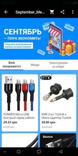 624320-mfmWD.jpg