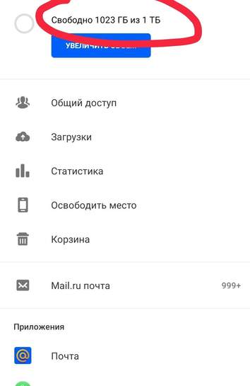 1005338-mi1Xg.jpg