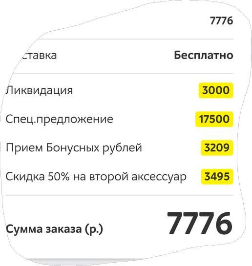 1790369-mlmfN.jpg