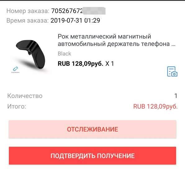 518145-n1pKN.jpg