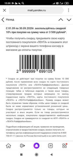 2468350-n3cVu.jpg