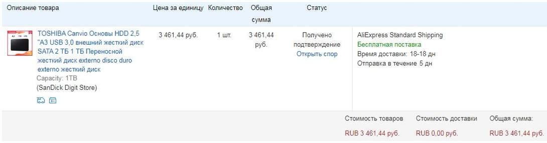 2315415-nA4Kd.jpg