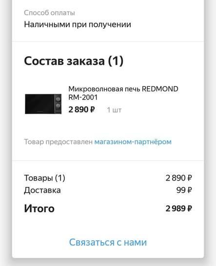 28869-nCOvt.jpg
