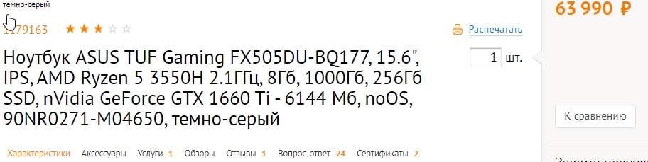 1446073-nUslM.jpg