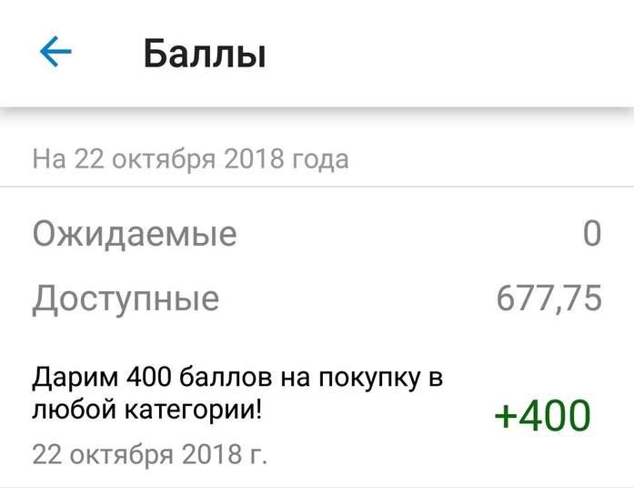 48050-oF6aB.jpg