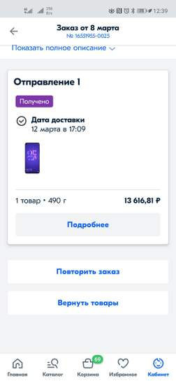 1634433-ozoxo.jpg