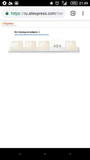 34236-pGN10.jpg