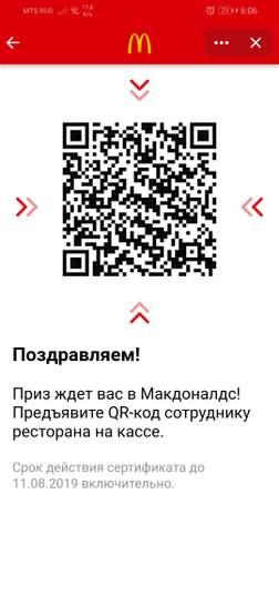 520443-pIQB0.jpg