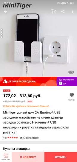 412489-pIijP.jpg
