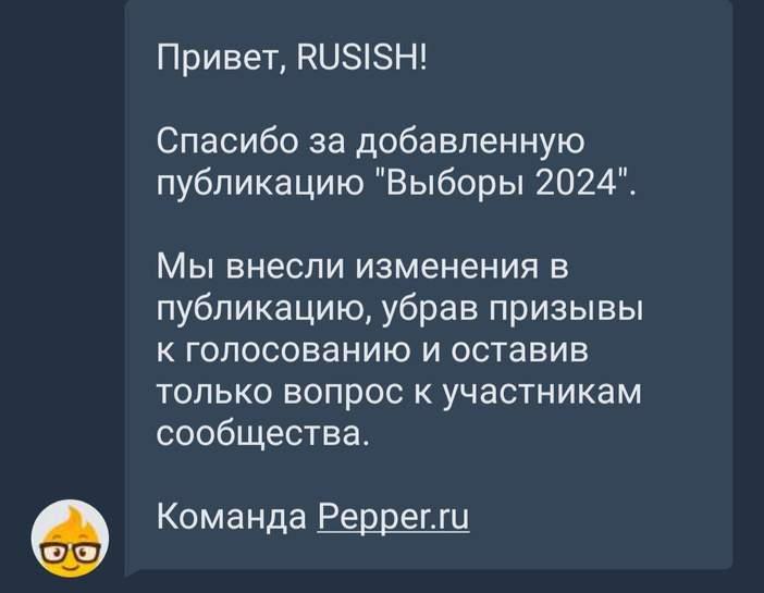 2047873-pZIxE.jpg