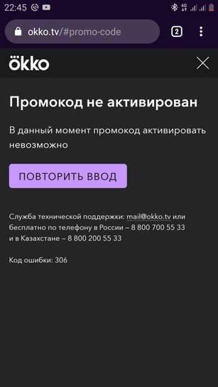 538886-pzIow.jpg