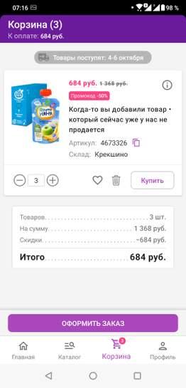 6612347141601439445.jpg