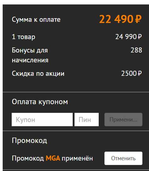 2644858-qZ9dG.jpg