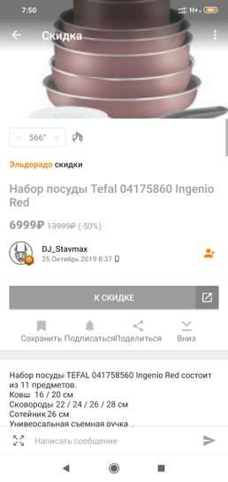 1431714-qcn1E.jpg
