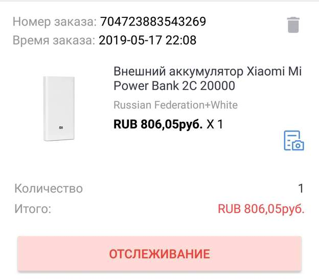 389396-qvabB.jpg