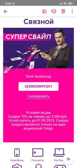 599742-qw5I4.jpg