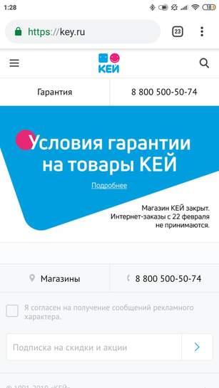 244306-r7276.jpg