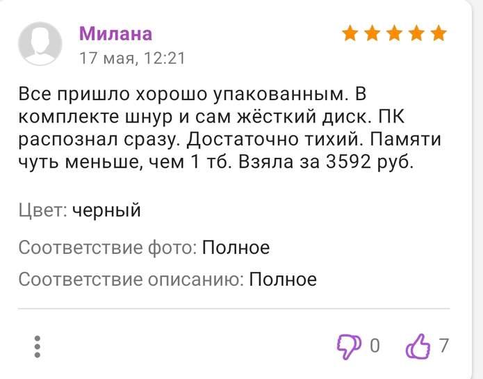 2315345-rkxrt.jpg