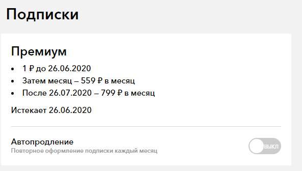 2080126-sBsy7.jpg