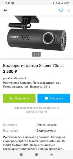 2379872-sLamD.jpg