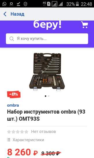 597545-sXu0r.jpg