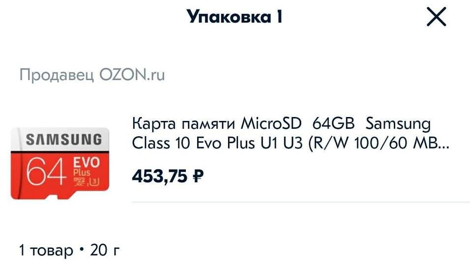 2501785-se5Yp.jpg
