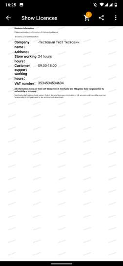 2454033-sll6v.jpg