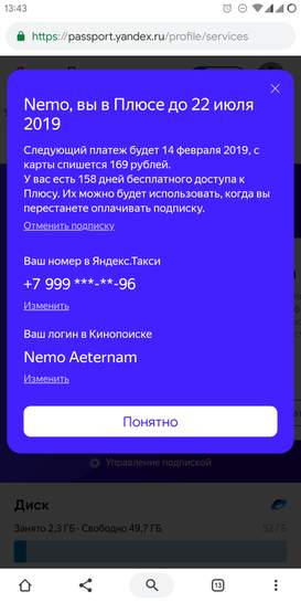 65542-tTnwQ.jpg