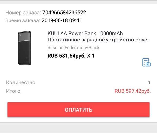 411760-topMk.jpg