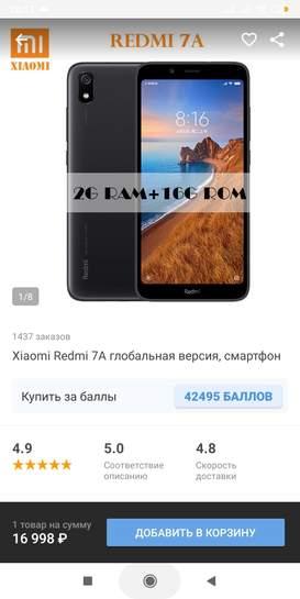 2622086-tta2h.jpg