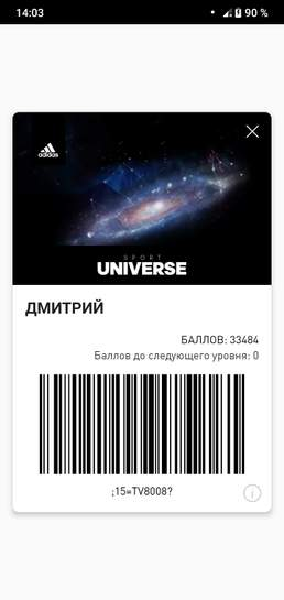 1342480-uDZG4.jpg