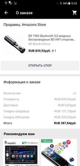 1066948-uGrC3.jpg