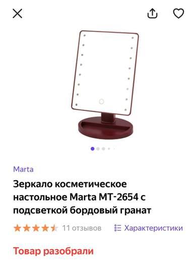 1210194-uZMlC.jpg