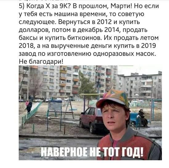 2667393-ugT89.jpg