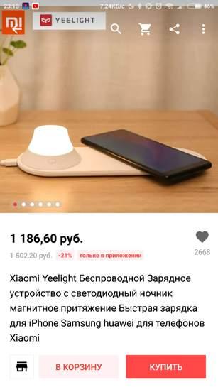 455524-v0247.jpg