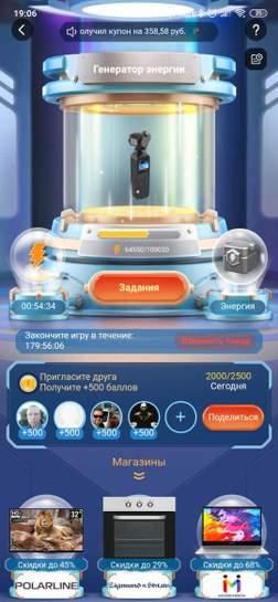 2054908-v4IEv.jpg