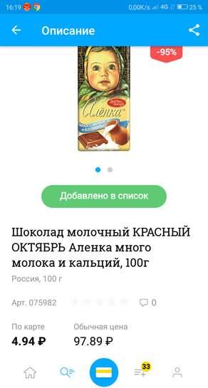 2468119-vIYyQ.jpg