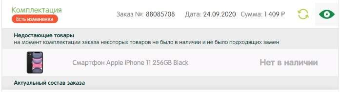 2572476-vK1F4.jpg
