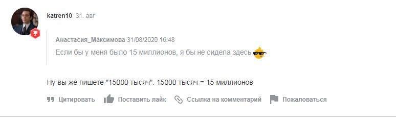 2501020-vcD57.jpg