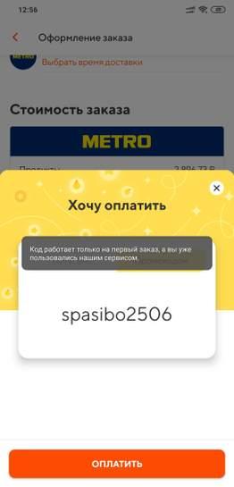 406871-wBO34.jpg