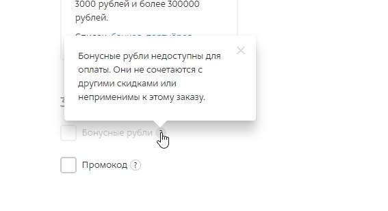 2499953-wM3oI.jpg