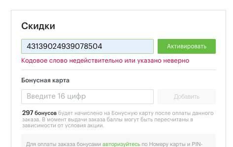 227809-wPmuk.jpg