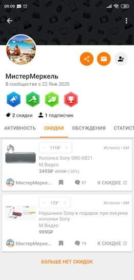2688005.jpg