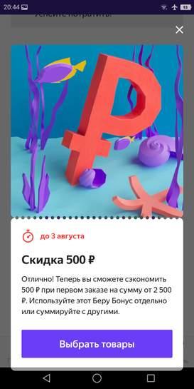 524041.jpg