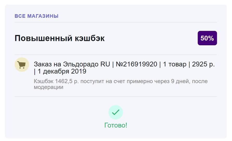 1024281-xHRVU.jpg