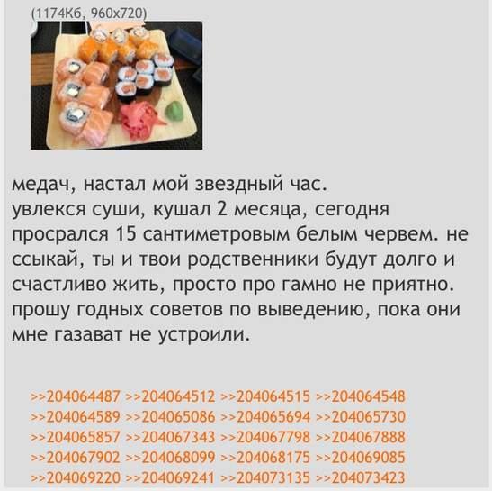 664681-xdK6p.jpg