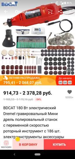 409508-xke2z.jpg