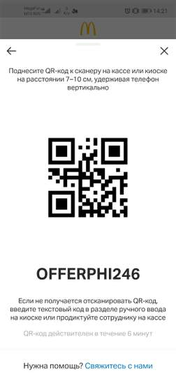 2349997-xtMkM.jpg