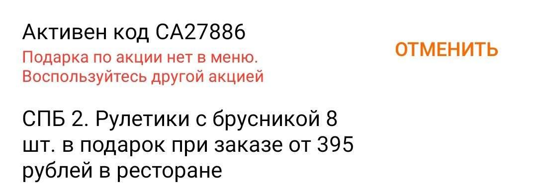 2500899-xuUgb.jpg